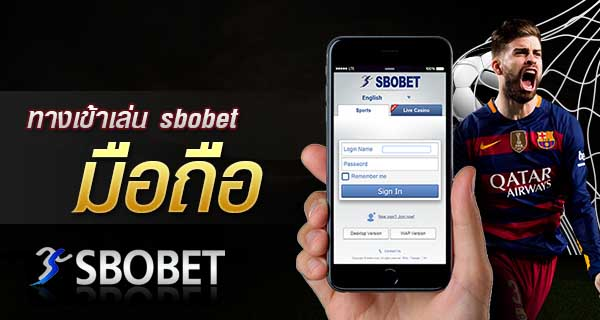 sbobet-mobile-phone