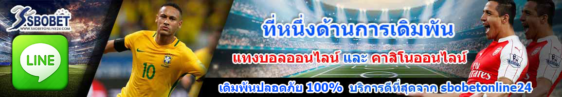 banner-sbobetonline24-1betting