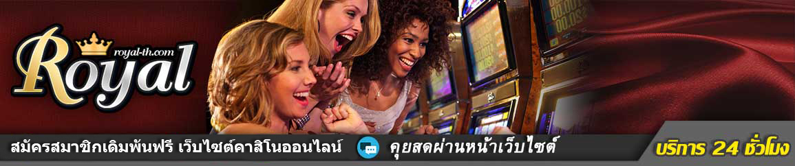 baccarat-royal-th-site-banner-betting