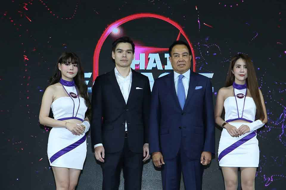 Football_Association_thai_and_konami_E-League Pro4